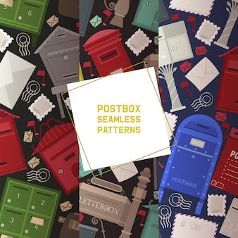 メールボックスのシームレスなパターンポストメールボックス郵便郵送レターボックス