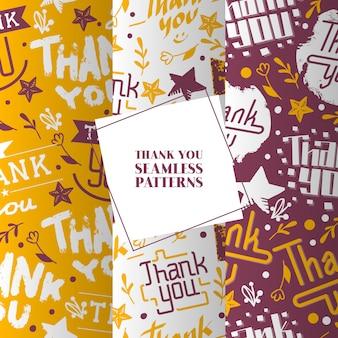 レタリングありがとうシームレスパターンのセット。色とりどりの花、笑顔、星の美しい書道テキストの言葉。