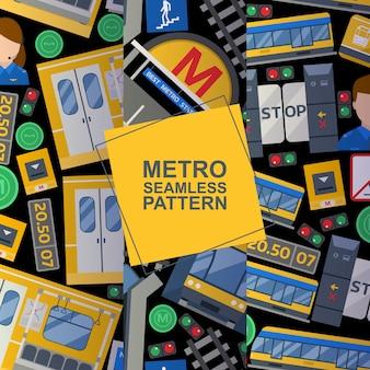 シームレスパターンの地下鉄駅要素セット