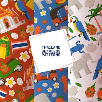 タイは、シームレスなパターンのセット。国の伝統、文化。古代の記念碑、建物、自然、象、オウム、トカゲなどの動物。
