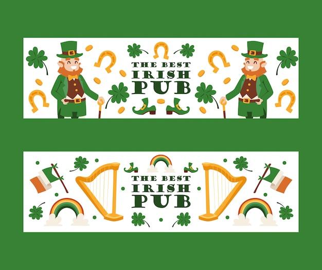 アイリッシュパブバナー聖パトリックの日祭アイルランドの伝統的な休日