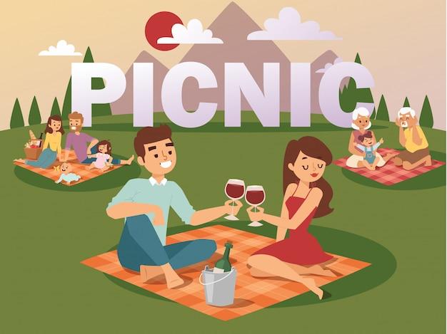 夏のピクニックの人々