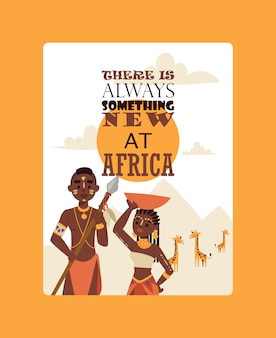 Африканская семья родного народа
