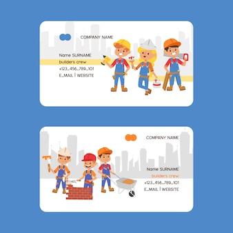 Строитель визитка конструктор люди персонаж строительный бизнес визитка