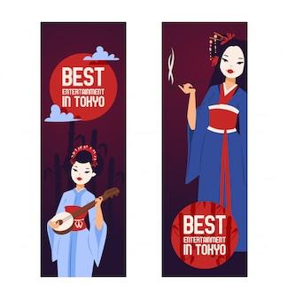 日本イラスト背景のファッション着物の芸者日本の美しい若い女性