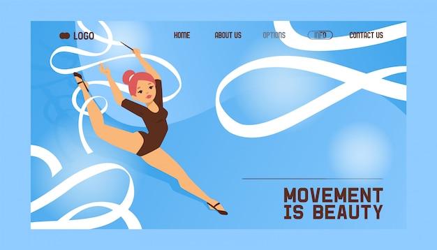 Молодая девушка гимнастка упражнения спорт спортсмен иллюстрация
