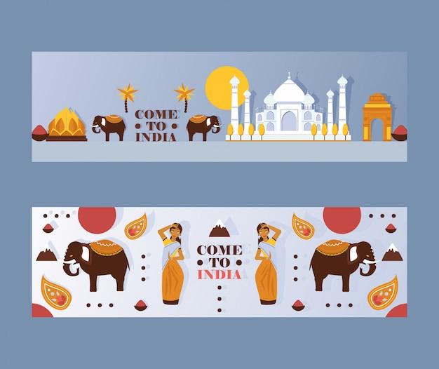 インド旅行バナー、インド文化のシンボルとツアー代理店のウェブサイトのヘッダー