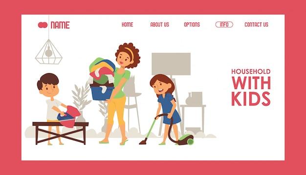 Домохозяйство с детьми, мама, дочь и сын вместе убирают дом