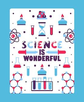 Обложка книги наука для детей,