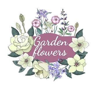 季節の美しい庭の花のセットです。