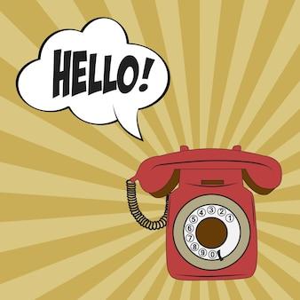 レトロな電話のイラスト