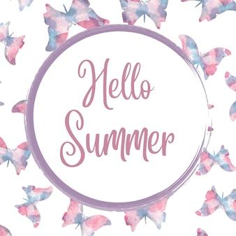 こんにちは夏。蝶と水彩画のバナー