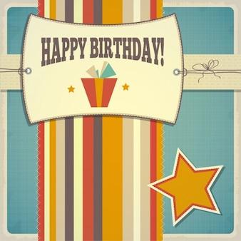 ヴィンテージレトロな幸せな誕生日カード