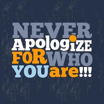 あなたが誰であるかについて謝罪することはありません