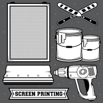 スクリーン印刷を設定する