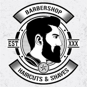 シンプルな理髪店のベクトルのロゴ
