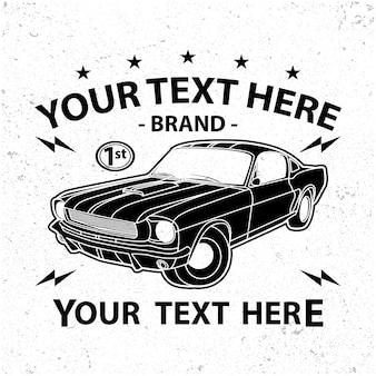 Простой старый дизайн автомобиля