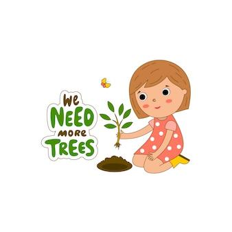 木を植える女の子。