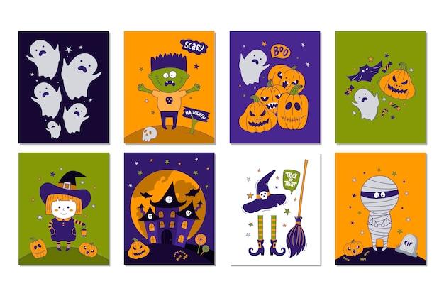 Счастливая коллекция хэллоуин!