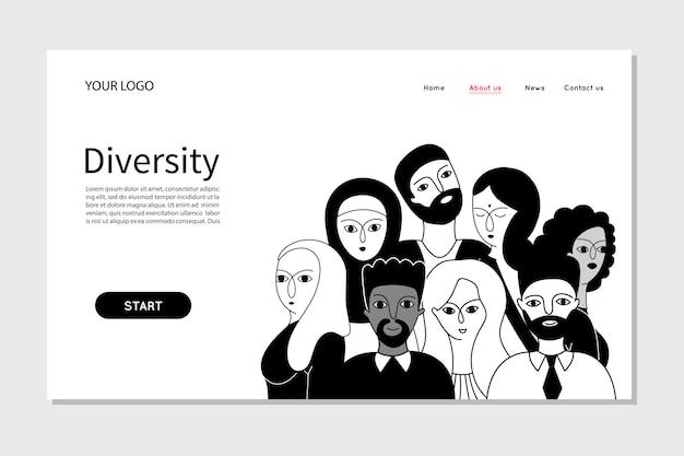 会社の人のチームの多様性を示す人々。