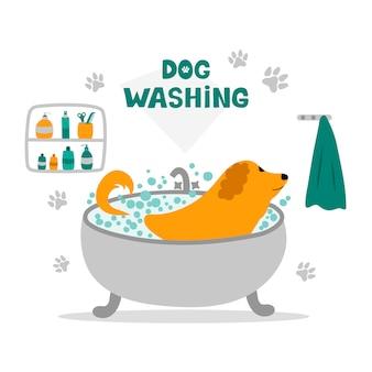犬が風呂に入っています。
