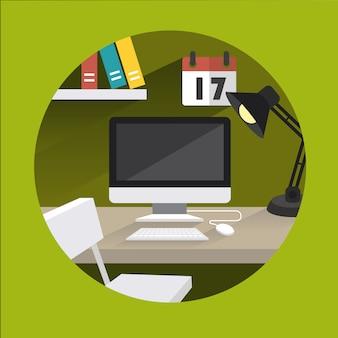 テーブルオフィスコンピューター