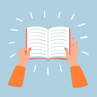 女性の手は開いた本を保持します。ビジネス、教育、文学、読む、図書館のコンセプトです。