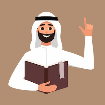 Араб читает книгу
