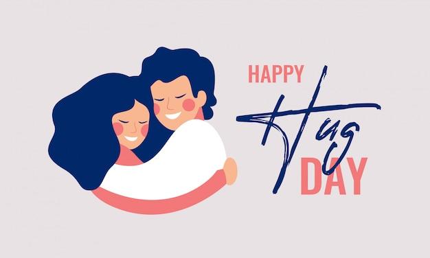 お互いをハグする若い人たちと幸せな抱擁日グリーティングカード。