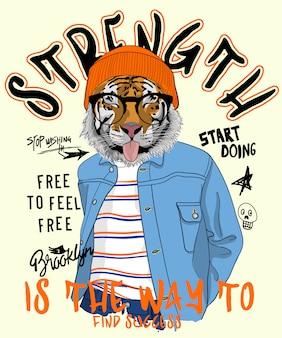 Нарисованная рукой холодная иллюстрация тигра, вектор.