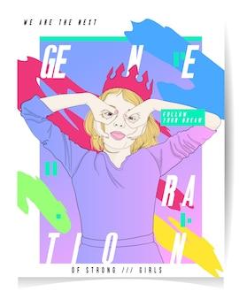 テキストを含む現代の女の子イラスト:強い女の子の世代