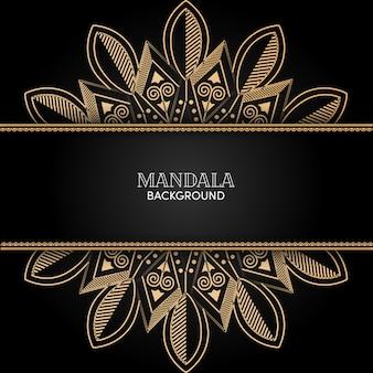 Декоративная золотая мандала орнамент вектор с черным фоном