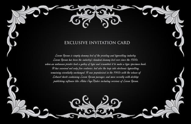 黒の背景に装飾的な金飾りの招待カード