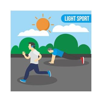 ライトスポーツのイラスト