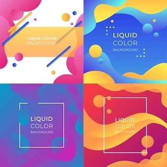 液体の色の背景