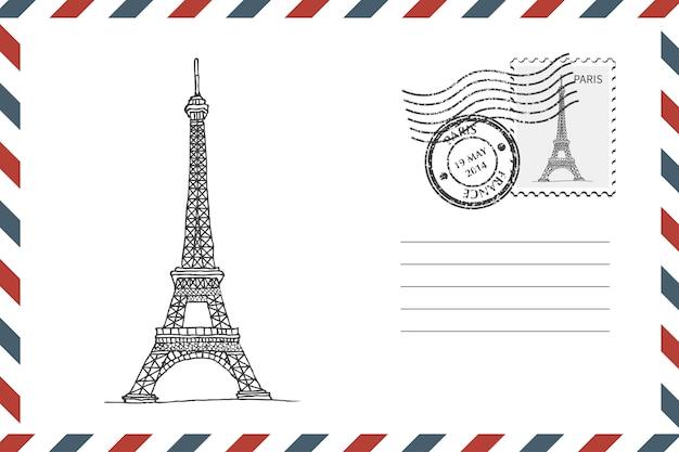 手描きのエッフェル塔と封筒