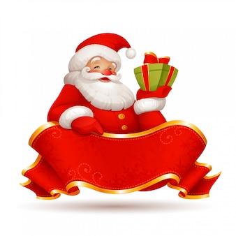 Иллюстрация дед мороз с подарком и красной лентой