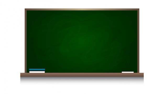 白い背景の上の黒板