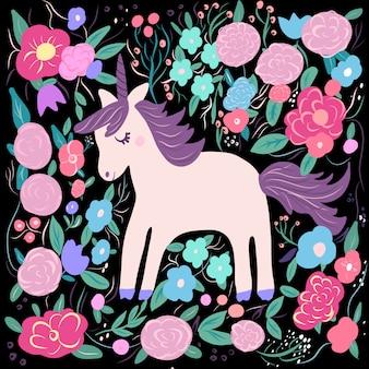 花の背景にかわいい魔法のユニコーン。ベクトルロマンチックな手描きのイラスト