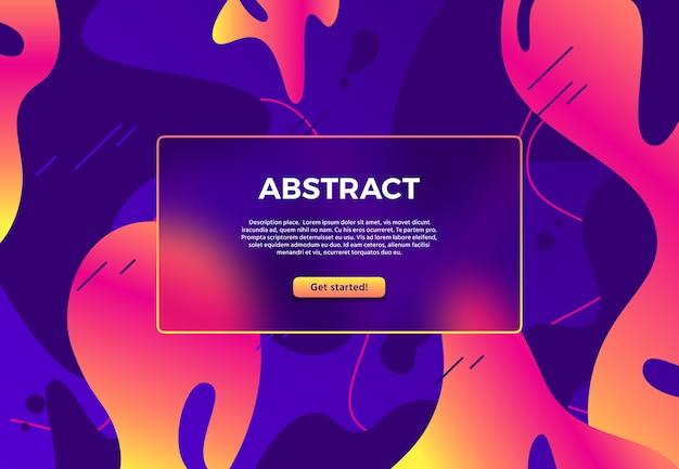 Абстрактные жидкие жидкие формы, красочные фиолетовые и фиолетовые формы фона баннера