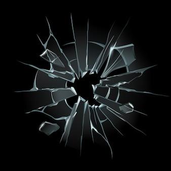 割れた窓ガラス。破損したフロントガラス、粉々になったガラス、または割れた窓。コンピューター画面の破片分離イラスト