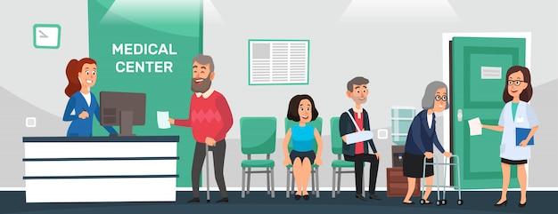 クリニックレセプション。病院の患者、医師の待合室、人々は医師医療漫画ベクトル図を待つ
