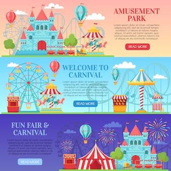 Баннер в парке развлечений. забавные аттракционы фестиваля, детские карусели и аттракционы колеса обозрения баннеры фоновой иллюстрации