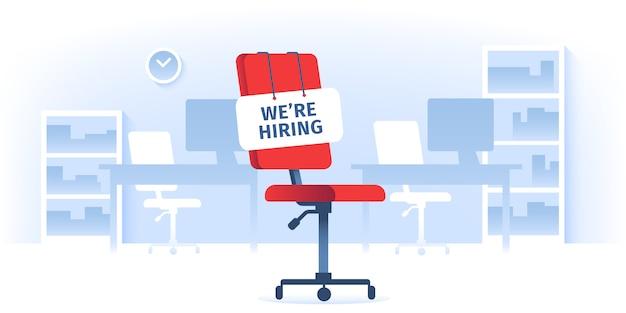 私たちは快適な人間工学的の空のビジネスオフィスで快適な空いている作業椅子でサインを雇っています