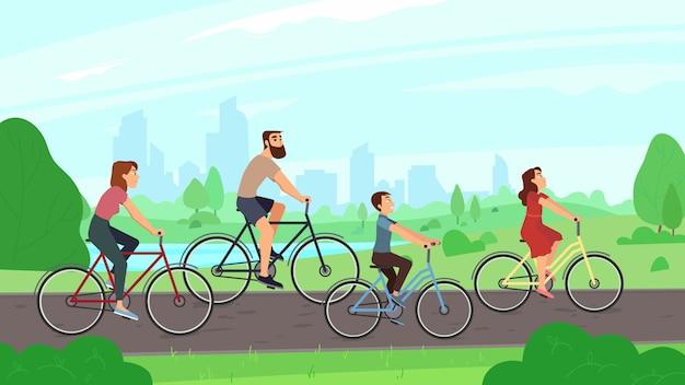 Счастливая молодая семья, езда на велосипедах в парке