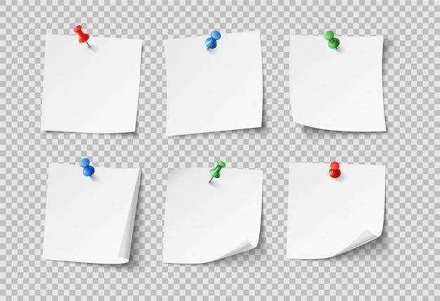 Бумаги для заметок