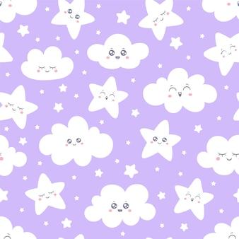 赤ちゃんのパジャマ生地のシームレスな紫色の笑みを浮かべて星と雲のパターン。