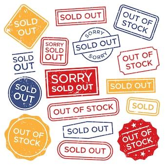 Продан набор марок