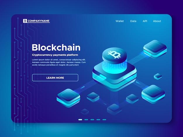 ブロックチェーン構成のランディングページ