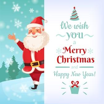 サンタクロース、冬休みバナーイラストとメリークリスマスのグリーティングカード